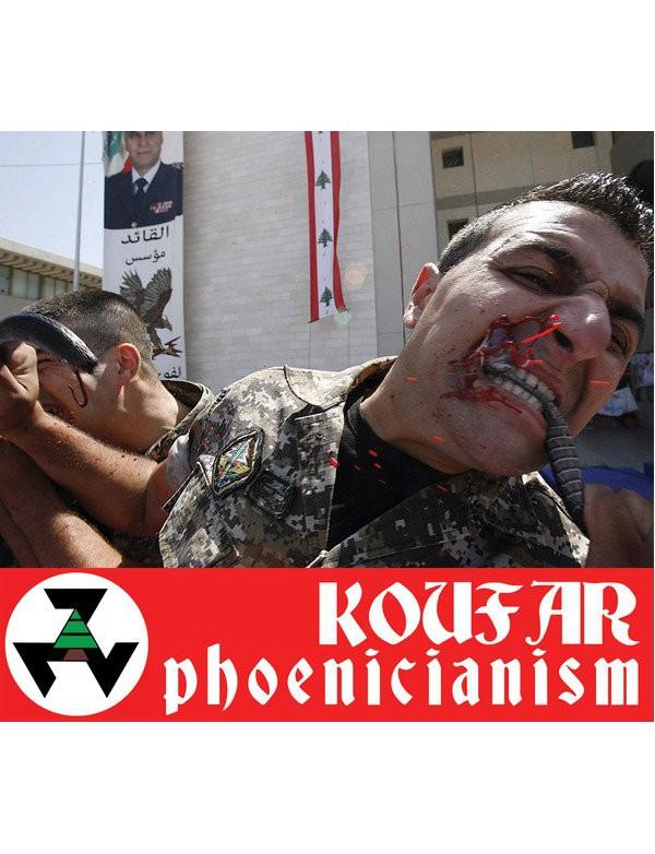 Koufar - Phoenicianism [CD]