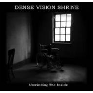 Dense Vision Shrine -...