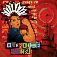 Overdose Kunst - Was ist...