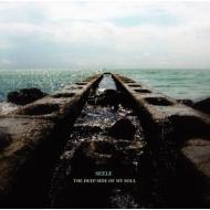 Seele - The deep side of my soul [CD]