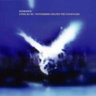 Nosesoul - Ethik Blues /...