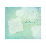 Gol Dolan - Pino [CD]