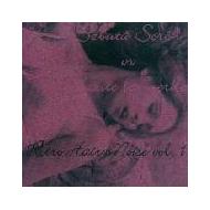 Szbuta Soroh / Ecoute la merde - Retro hairy noise vol. 1 [CDR]