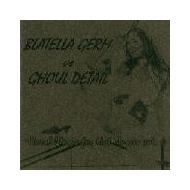 Blatella Germ / Ghoul...