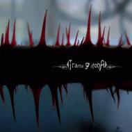 Trama afonA - Trama afonA [CD]