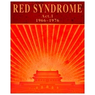 RED SYNDROME 1966-1976 [CD]