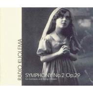 Radio Kuolema - Symphony...
