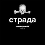 Maska Genetik - Strada [CD]