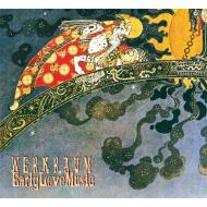 Werkraum - Early Love Music...