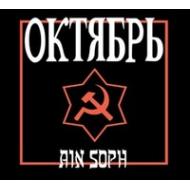 Ain Soph - October [CD+MCD]