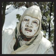 Death In June - The Snow Bunker Tapes [CD]