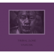 Vasilisk - Tribal Zone [CD]