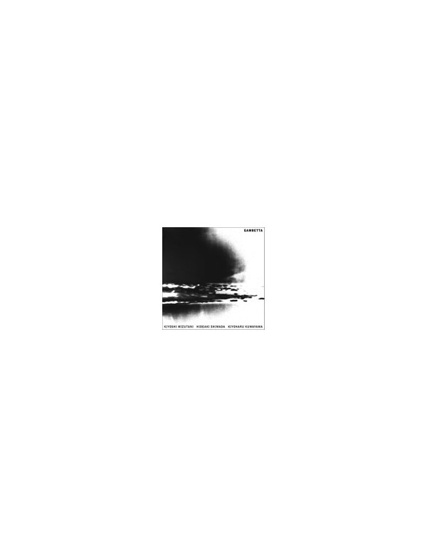Kuwayama/Shimada/Mizutani - Gambetta [CD]