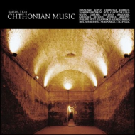 Rmedl / K11 - Chthonian Music [CD]