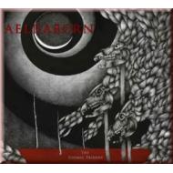 Aeldaborn - The Cosmic Trident [CD]