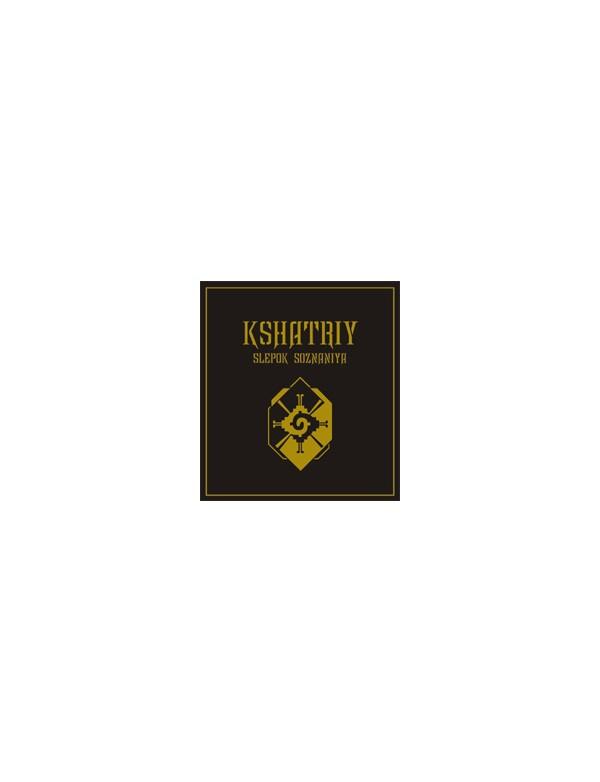 Kshatriy - Slepok Soznaniya [CD]