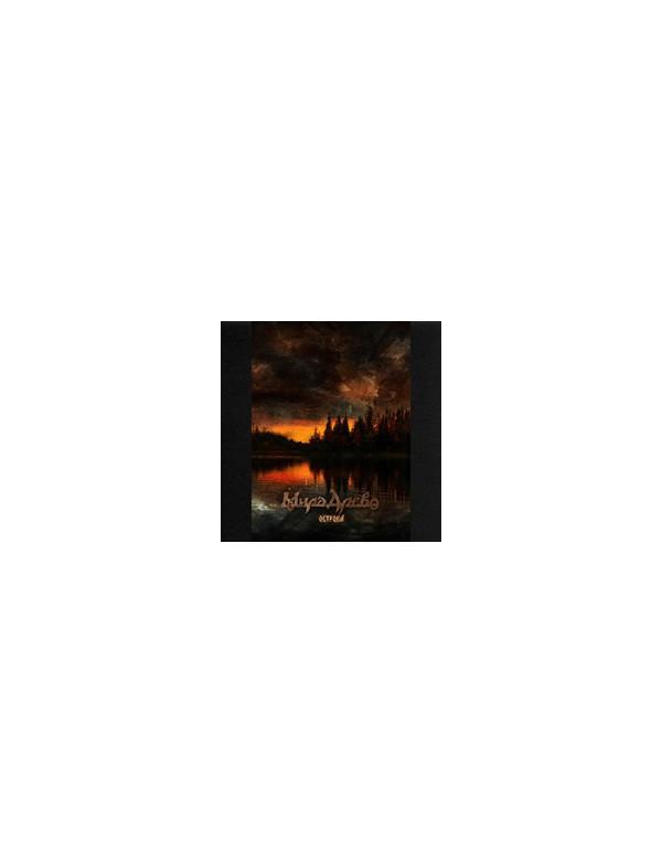 Mira Drevo - Islands [CD]