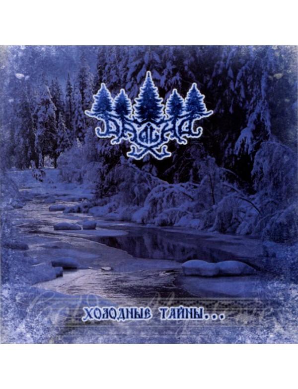 Dalina - Cold Mysteries... [CD]