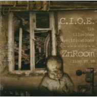CARVED IMAGE OF EMPTINESS / ZINC ROOM - Lie, Illusions, Mystific