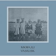 VASILISK - Mkwaju [CD]