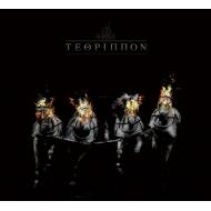 TETHRIPPON - Tethrippon [CD]